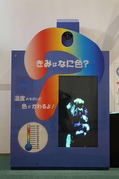 20140425_大阪三人行_029.JPG