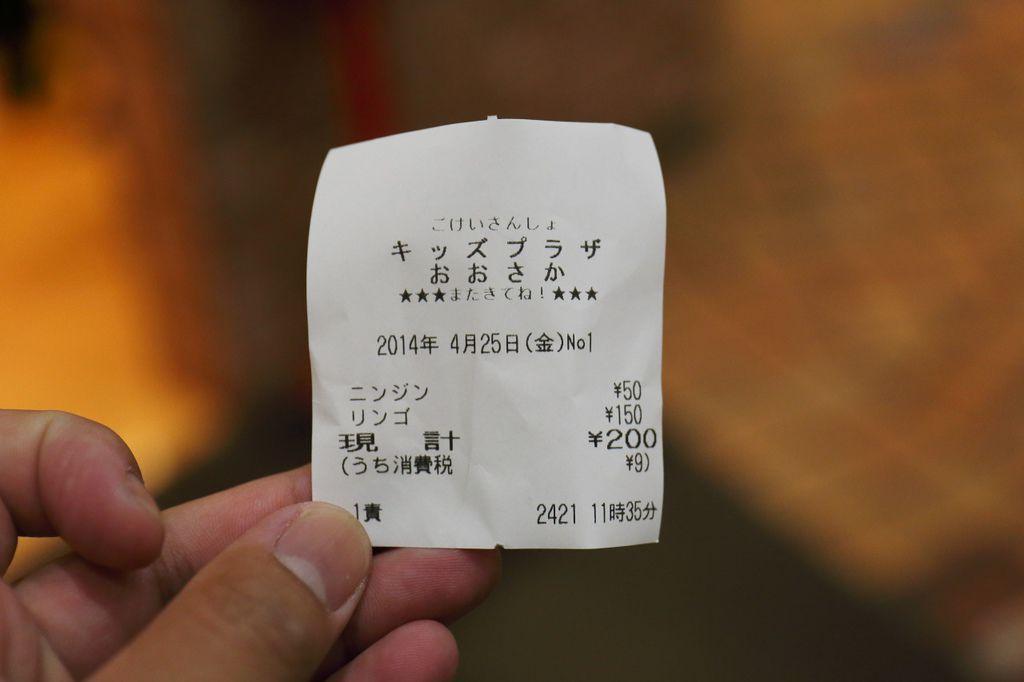 20140425_大阪三人行_048.JPG