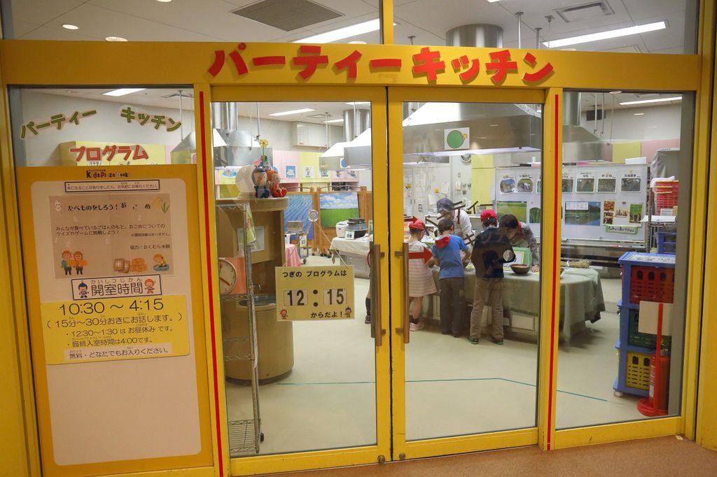 20140425_大阪三人行_068.JPG