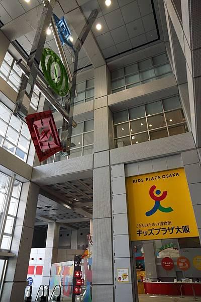 20140425_大阪三人行_071.JPG