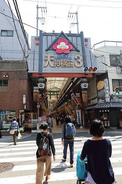 20140425_大阪三人行_073.JPG