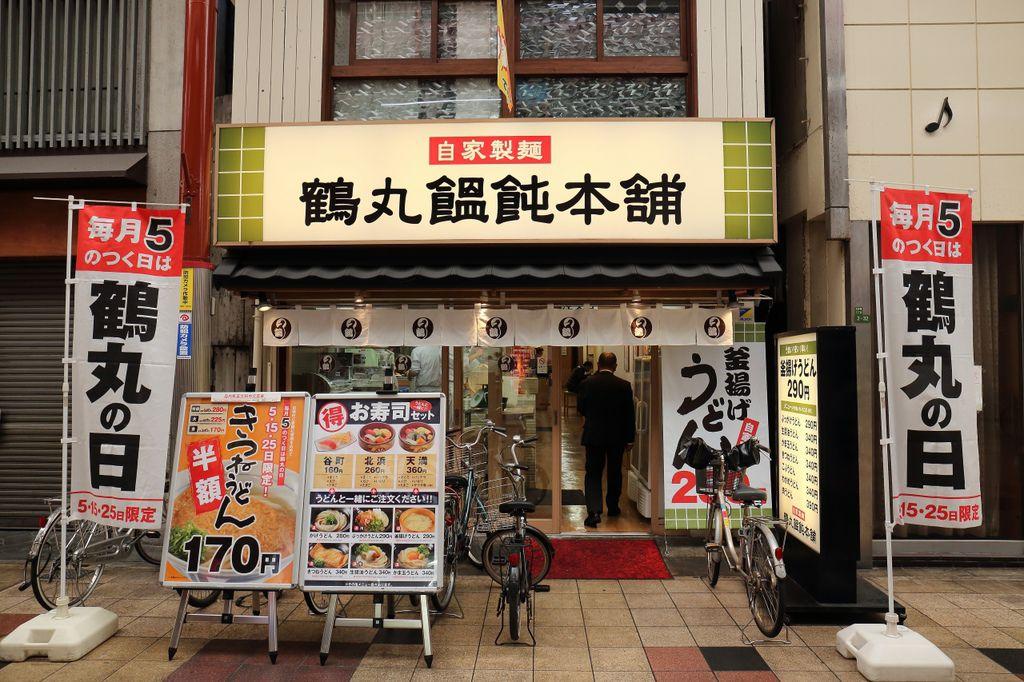 20140425_大阪三人行_078.JPG