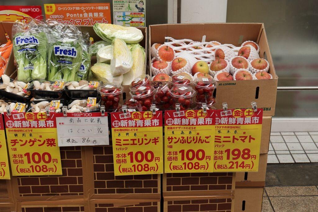 20140425_大阪三人行_079.JPG