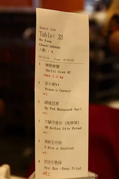 20141005_新加坡_044.JPG
