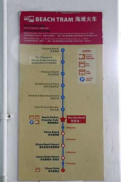 20141007_新加坡_032.JPG