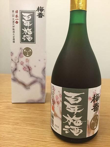 20150223_北九州_iPhone_25.JPG
