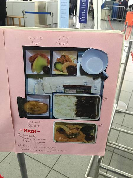 20150223_北九州_iPhone_09.JPG