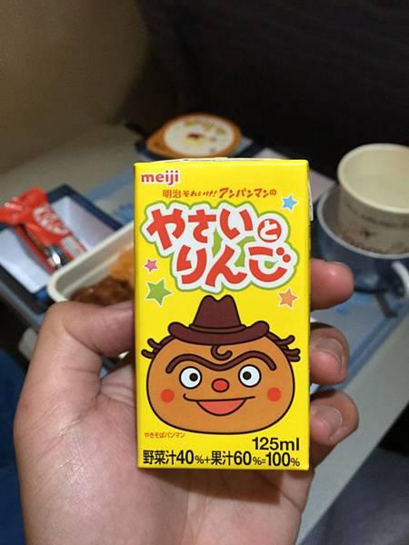 20150223_北九州_iPhone_16.JPG