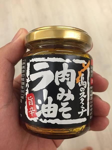 20150223_北九州_iPhone_22.JPG