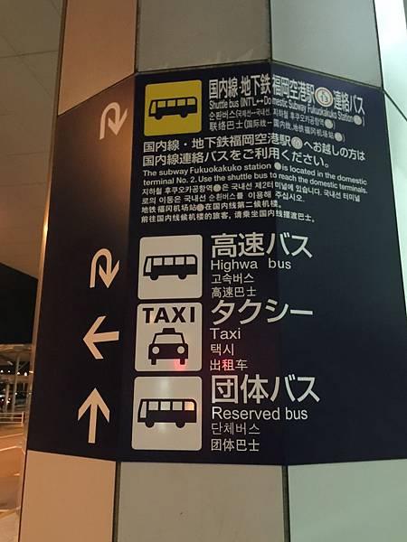 20150219_北九州_ 33.jpg