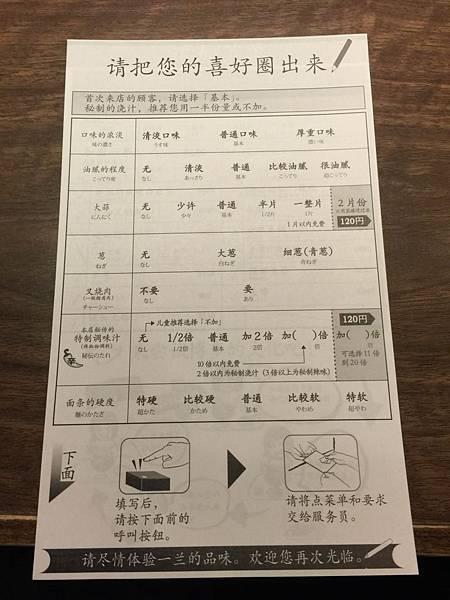 20150219_北九州_ 52.JPG