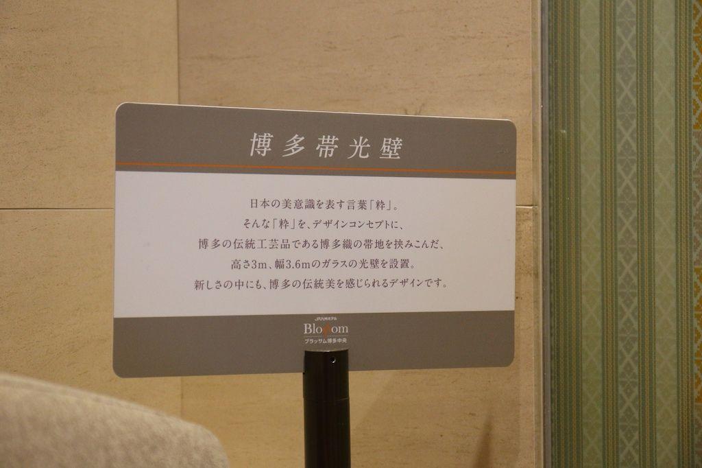 20150219_北九州_ 58.JPG