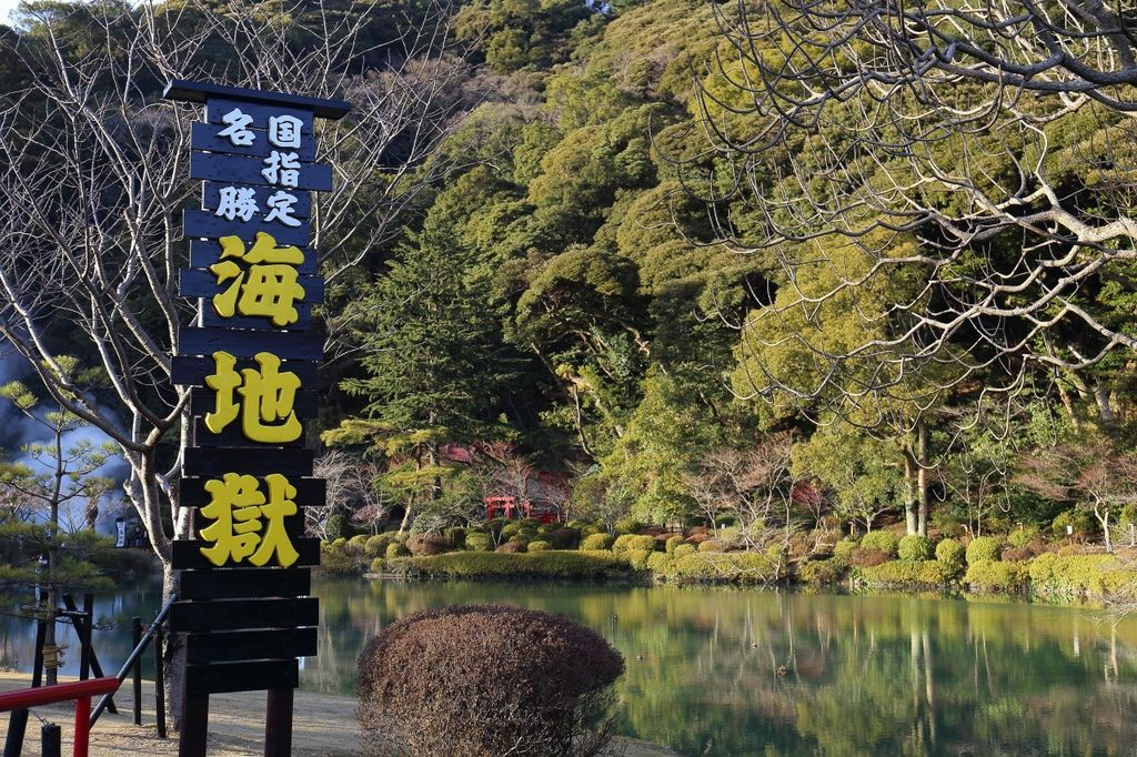 20150220_北九州_149.JPG