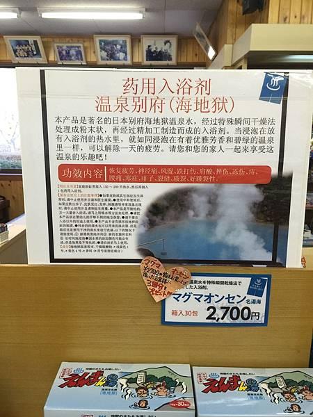 20150220_北九州_161.JPG