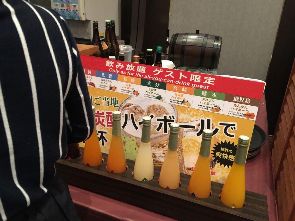 20150220_北九州_197.JPG