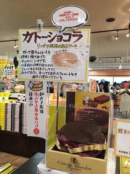 20150220_北九州_219.JPG