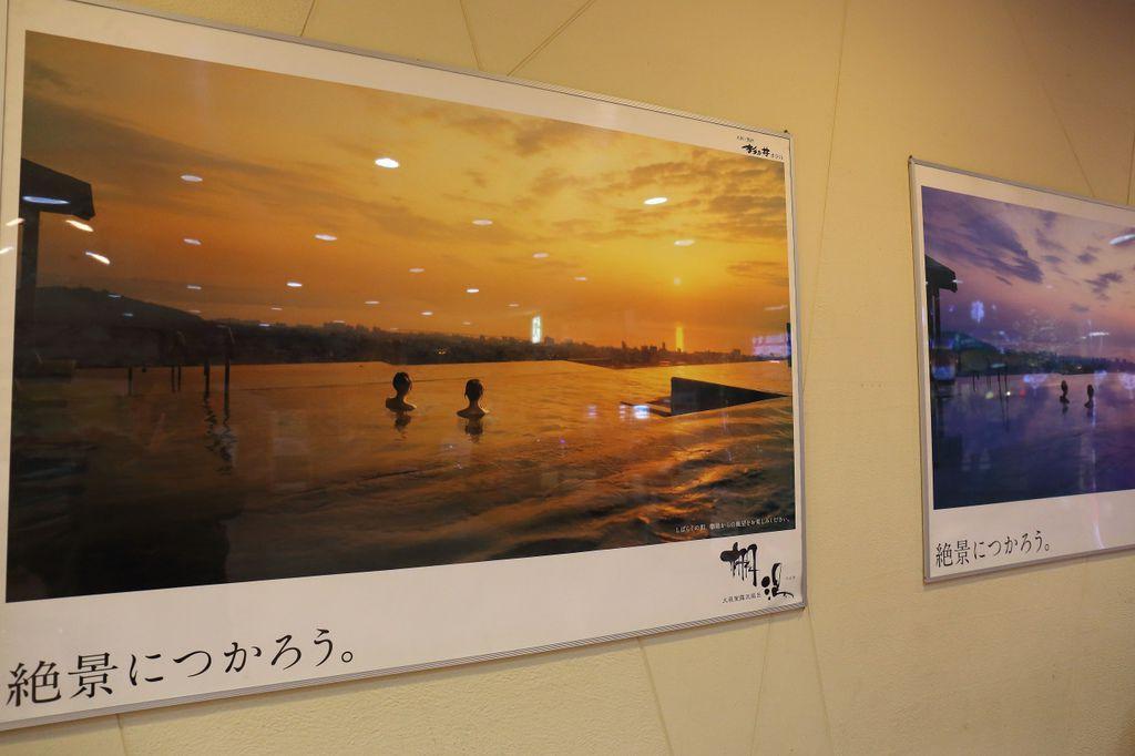 20150220_北九州_233.JPG