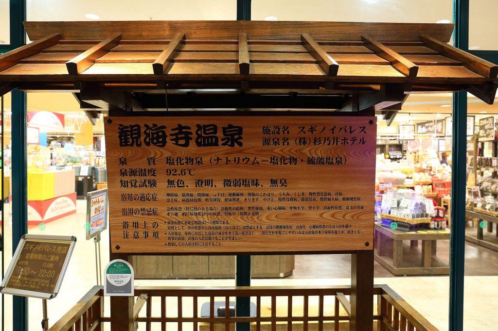 20150220_北九州_234.JPG