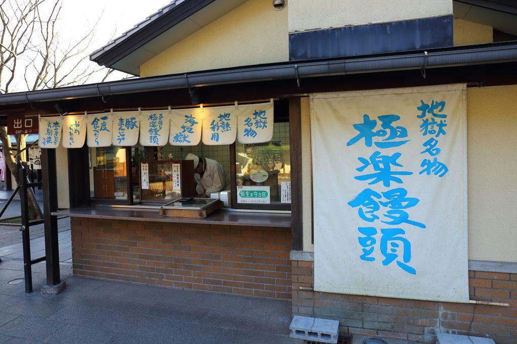 20150220_北九州_111.JPG