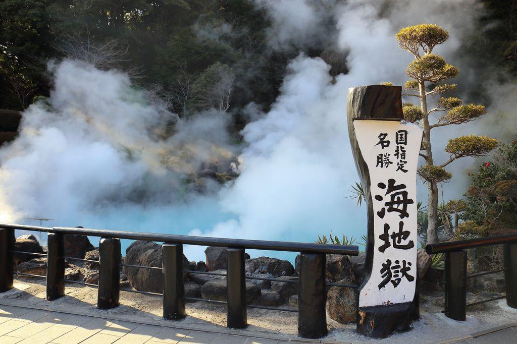 20150220_北九州_117.JPG