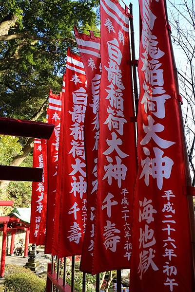 20150220_北九州_135.JPG