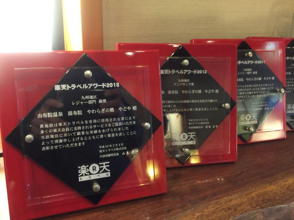 20150221_北九州_ 090.JPG