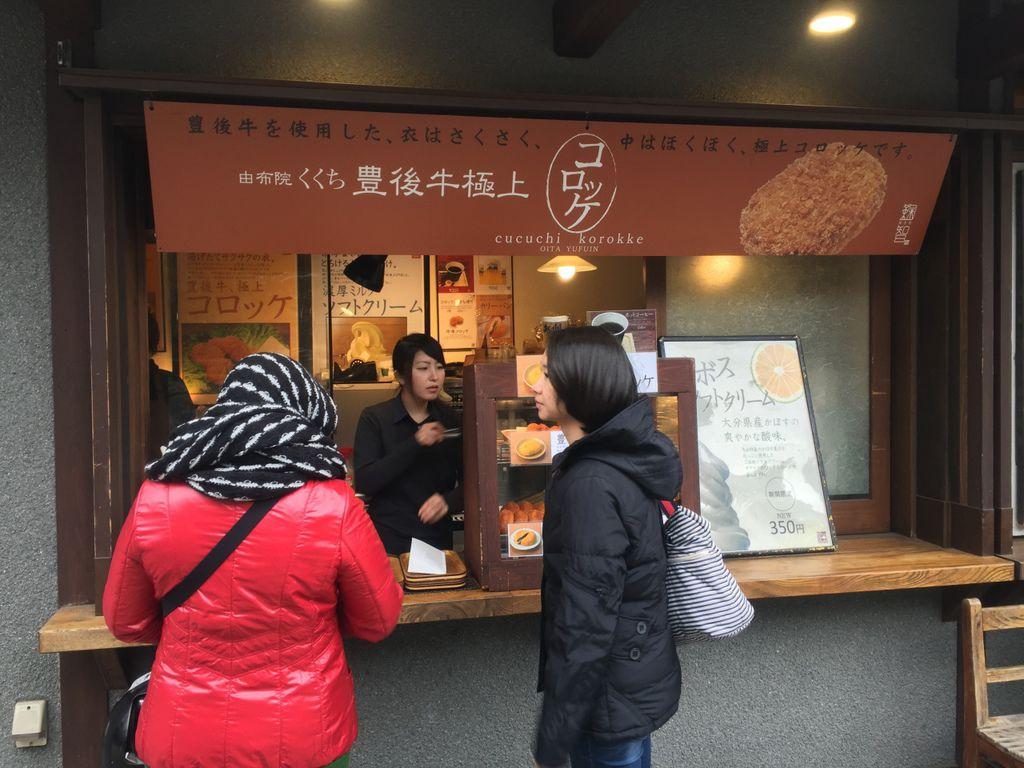 20150221_北九州_ 126.JPG