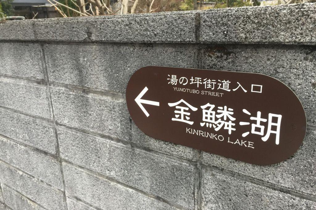 20150221_北九州_ 132.jpg
