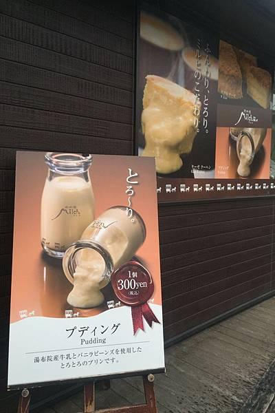 20150221_北九州_ 144.jpg
