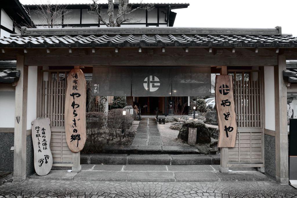 20150221_北九州_ 085.JPG
