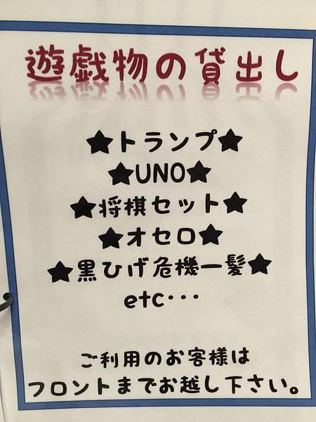 20150222_北九州_12.JPG