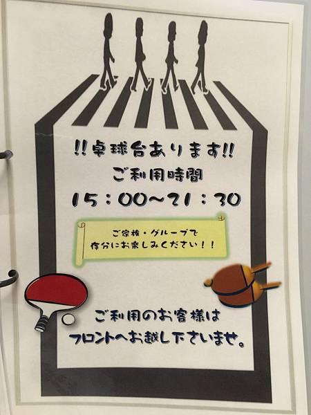 20150222_北九州_13.JPG