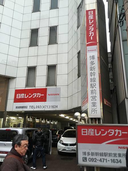 20150222_北九州_62.JPG