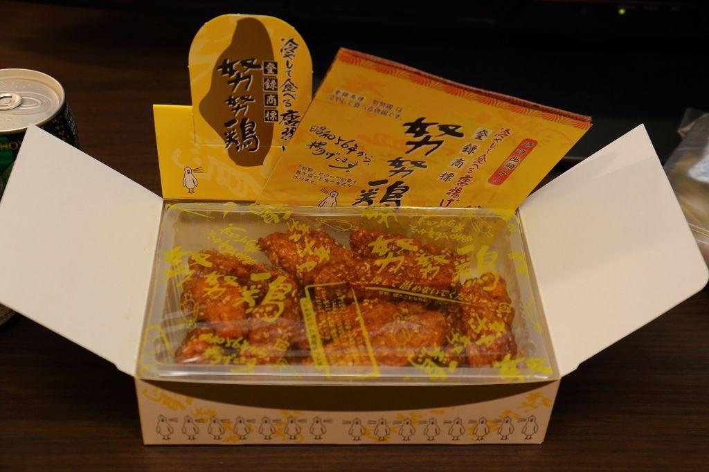 20150222_北九州_86.JPG