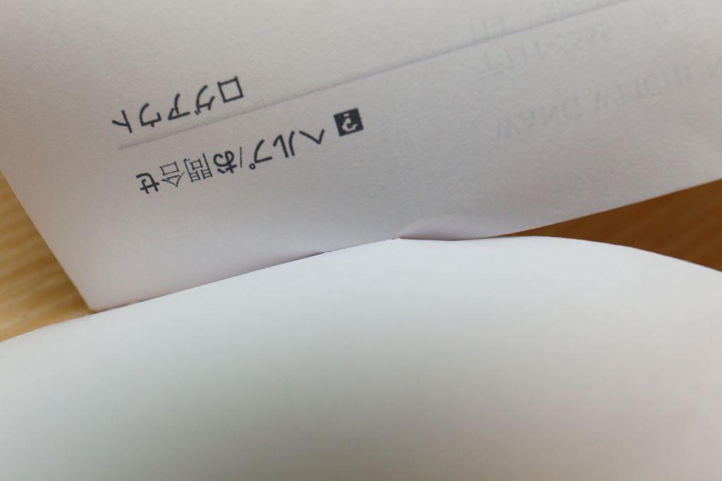 20150224_Amazon_5.JPG