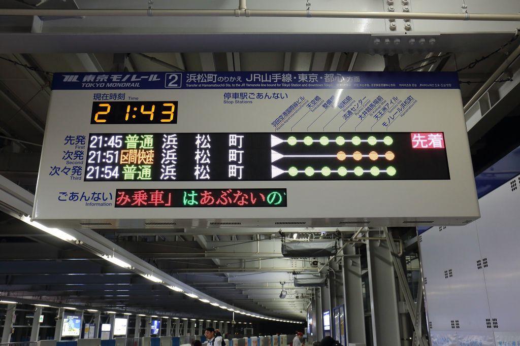 20150512_東京_29.JPG