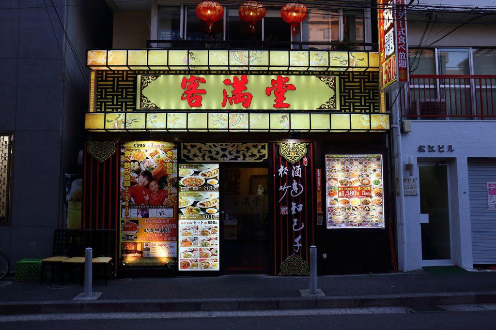 20150513_東京_146.JPG