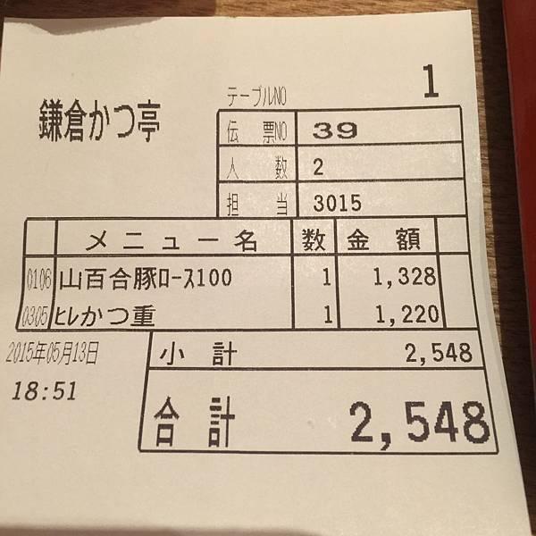 20150513_東京_160.JPG