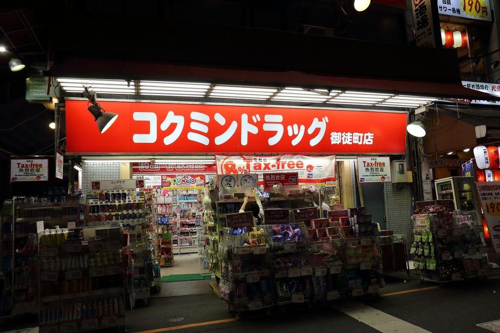 20150514_東京_104.JPG