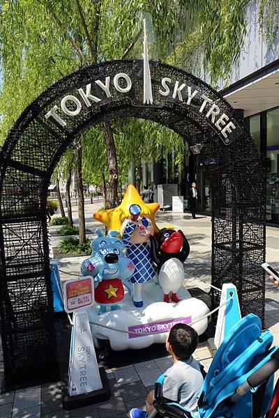 20150514_東京_012.JPG