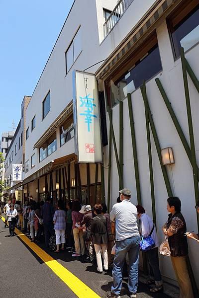 20150514_東京_035.JPG
