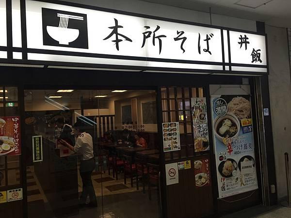 20150514_東京_045.JPG