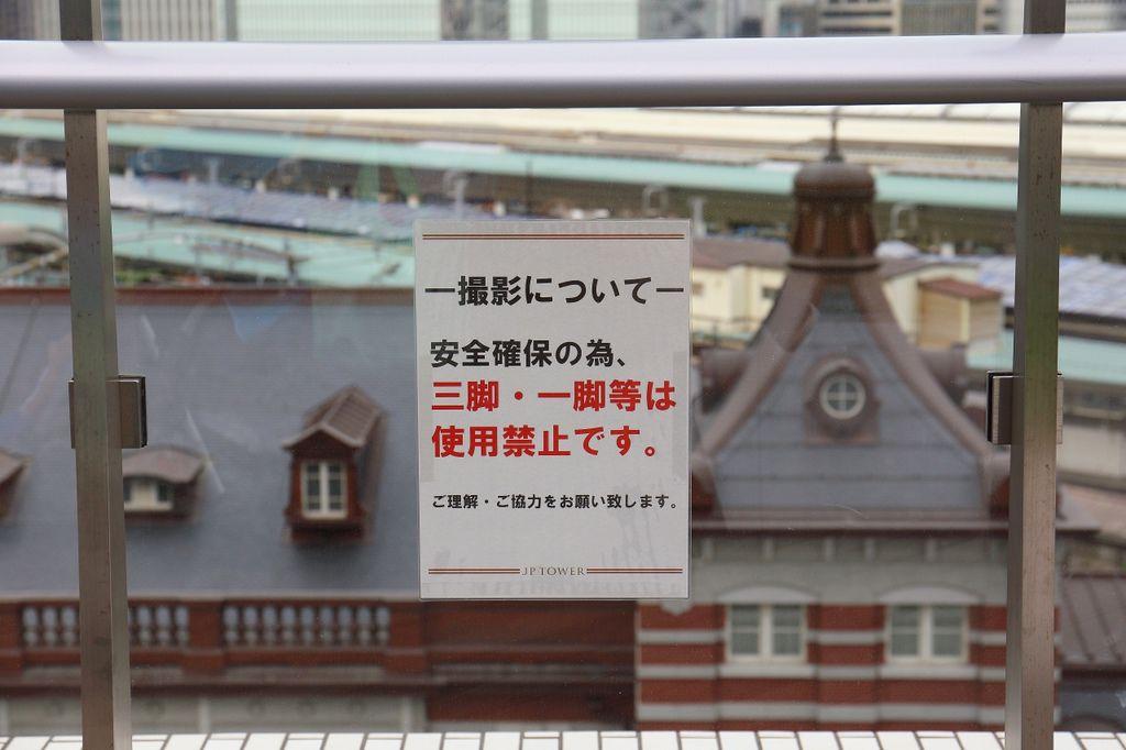 20150514_東京_076.JPG