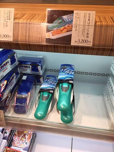 20150514_東京_085.JPG