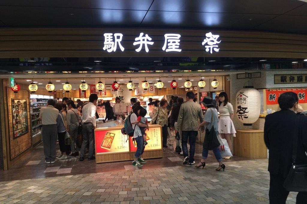 20150514_東京_087.JPG