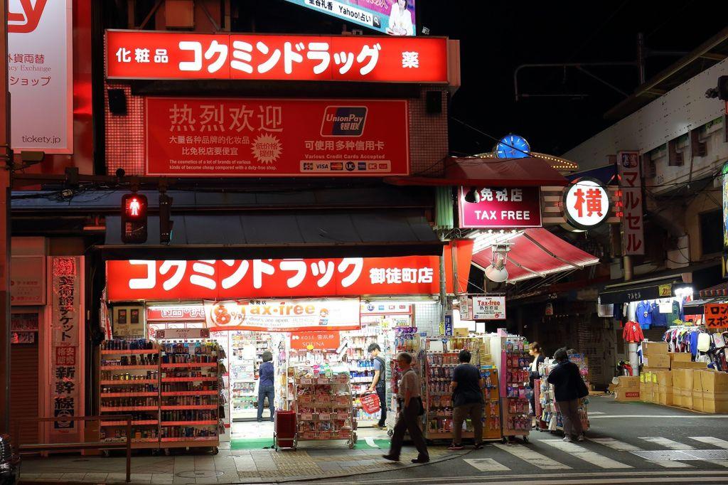 20150514_東京_101.JPG