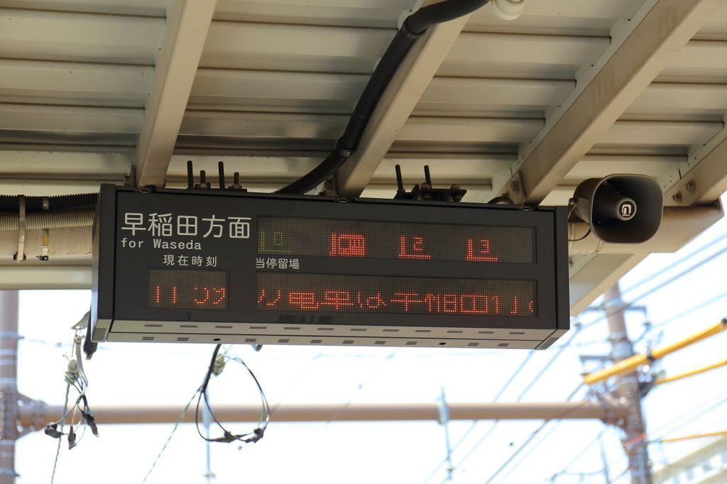 20150515_東京_047.JPG