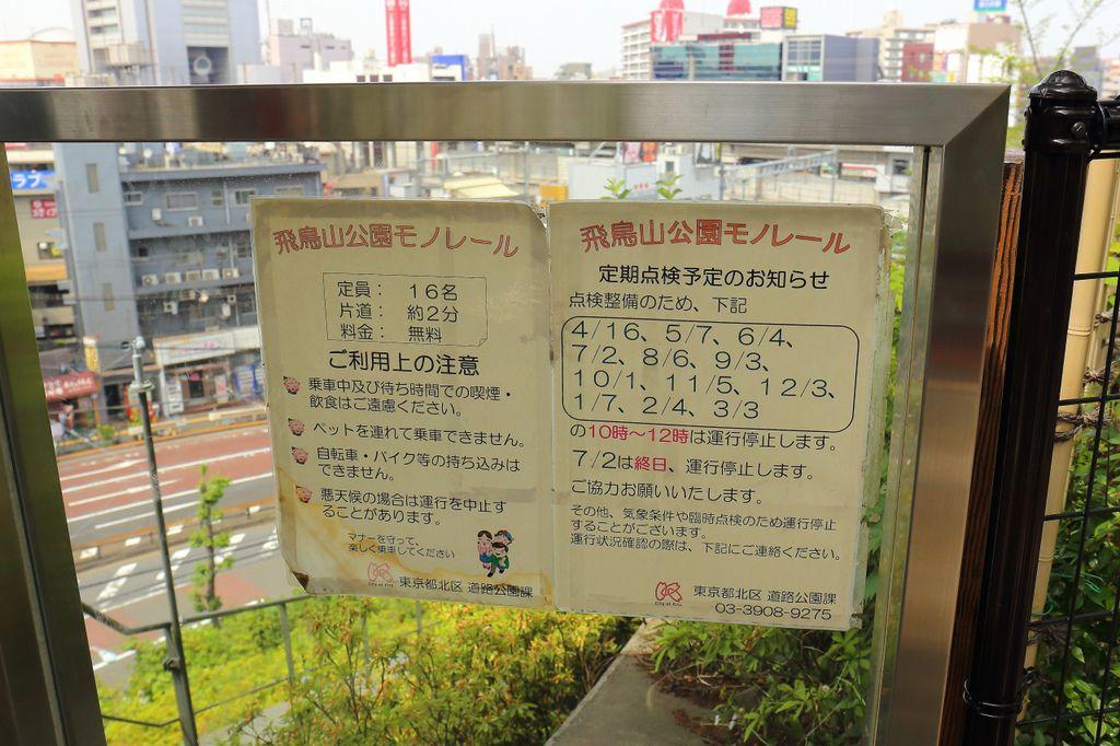 20150515_東京_082.JPG