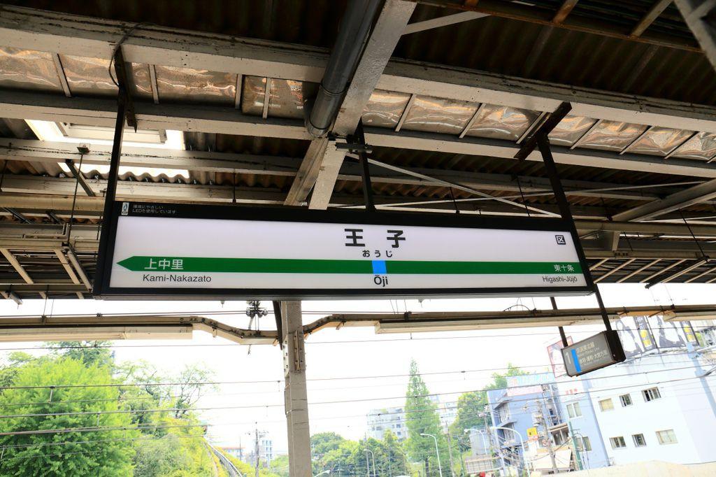 20150515_東京_084.JPG