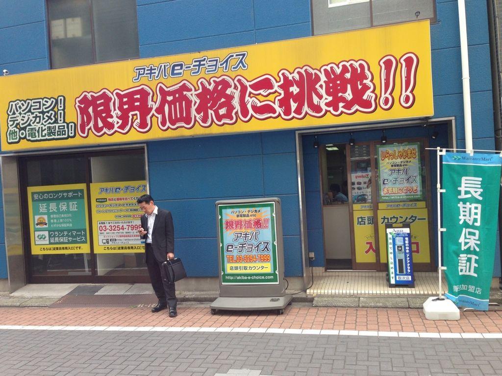 20150515_東京_091.JPG